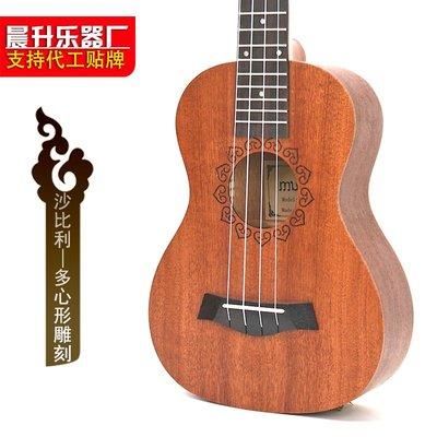 【民族乐器】21寸尤克里里 ukulele烏克麗麗四弦琴小吉他沙比利多心形 H1989D