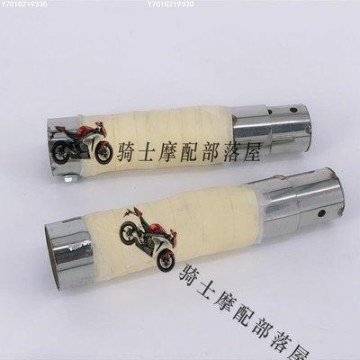【可開發票】適用于哈雷 883 1200 48 改裝VH排氣 哈雷750 專用消音塞 消聲器[機車排氣管]