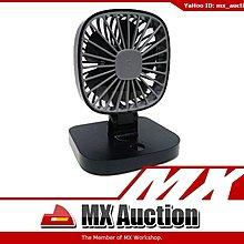 MX Auction - [AF-002] USB 上下左右 可調角度 風扇 3段風速 汽車 公司 家居 可用 Fan (黑色)