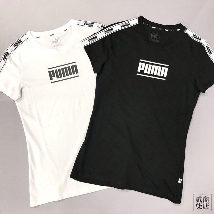 (貳柒商店) Puma Camo Logo Tee 女款 串標 短袖 黑色 84505901 白色 84505902