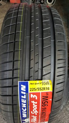 米其林 MICHELIN PS3 225/55/16 CSC5 CSC3 PS3 PSS P1