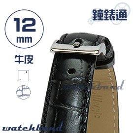 【鐘錶通】C1.27I《亮彩系列》鱷魚格紋-12mm 墨黑┝手錶錶帶/皮帶/牛皮錶帶┥