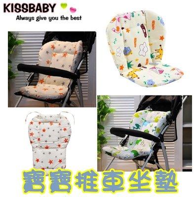~嬰兒推車棉墊~ 墊子 寶寶椅座墊 童車 傘車 推車 全棉四季墊
