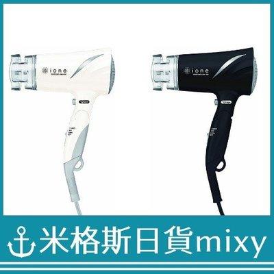 日本代購 TESCOM IBK1000 W 負離子吹風機 大風量 速乾 低噪音50dB 黑白【米格斯日貨mixy】