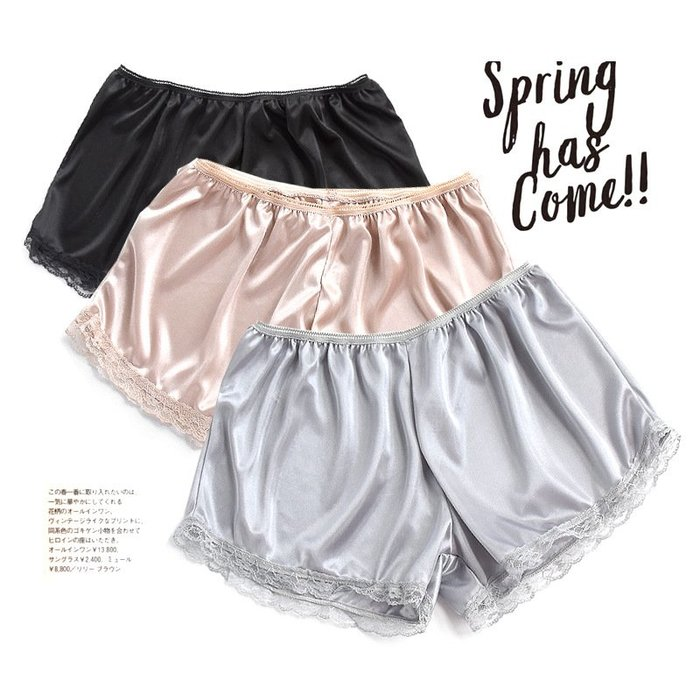 日本輕柔 絲滑 牛奶絲 細膩蕾絲滾邊 防曝光 日本安全褲 性感安全小褲 家居褲