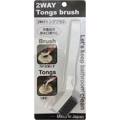 日本製  兩用浴廁清潔刷 浴室的排水口或是磁磚縫都可以刷乾淨,另一面可夾起排水口的頭髮,實用度加分 請按讚!