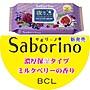 【現貨】BCL Saborino 晚安面膜無花果 28片...