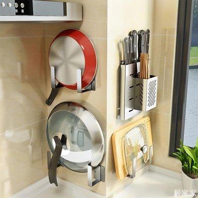 精選 不銹鋼廚房置物架壁掛菜板架砧板架案板刀座刀架鍋蓋收納架免打孔