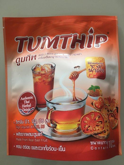 泰國 TUMTHIP 木敦茶 木橘茶 即溶茶包 10小包 共130g