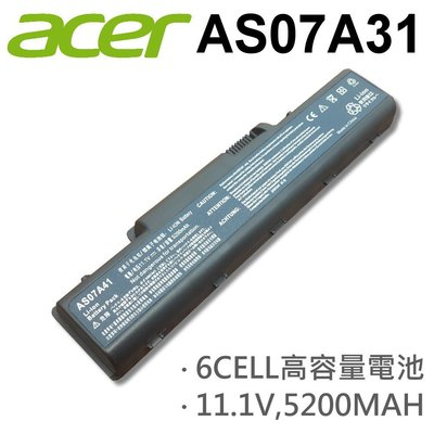 ACER 宏碁 AS07A31 日系電芯 電池 2930-322G25MN 2930-582G25MN