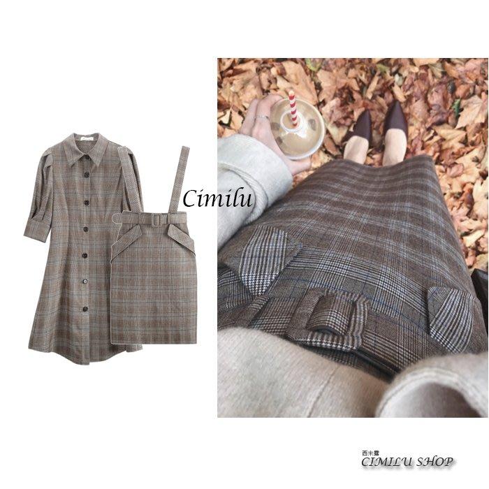 D175 自留  推薦必帶款  超級好看的英倫格紋裙兩款
