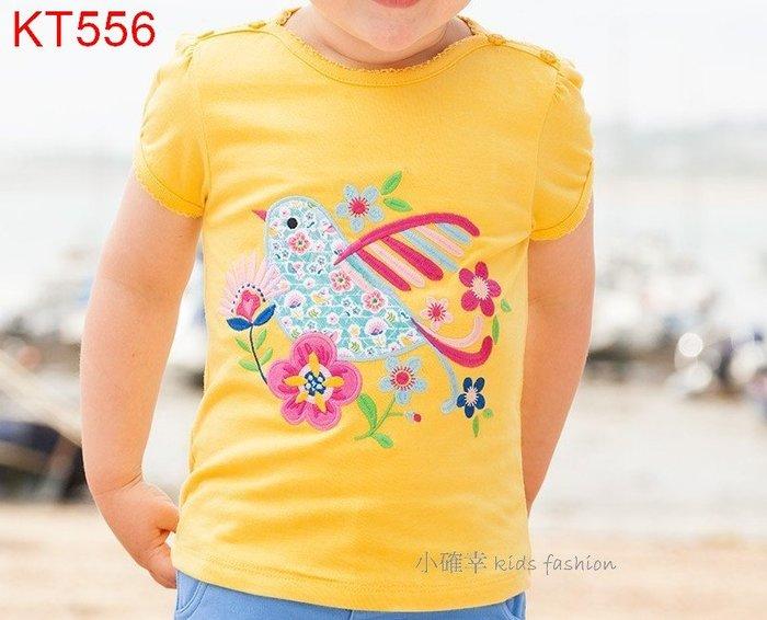 小確幸衣童館KT556 歐美款純棉女童黃色刺繡貼布小鳥花卉圖百搭夏季短T