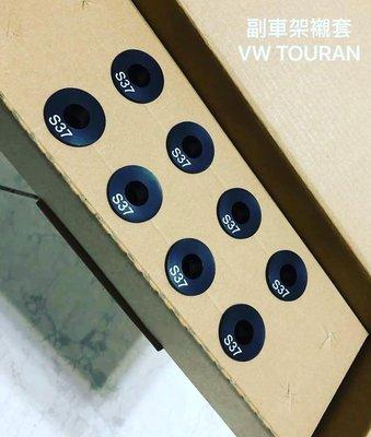 『通信販售』 SPR 副車架襯套 TOYOTA PREVIA 工字樑襯套 副車架強化套件 06~ 2.4 3.5