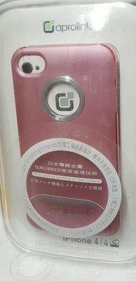 彰化手機館 手機殼 PC硬殼 iPhone4 iPhone4S AproLink 金屬噴砂鋁環殼 出清特賣 i4 4s