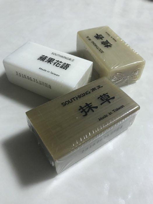 ⭐️現貨 🌟南王SOUTHKING 抹草 檀香 蘋果花spa潔膚沐浴香皂      30入可任選🔥促銷回饋價🔥
