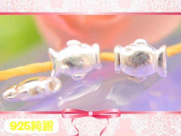 【EW】S925純銀DIY材料配件/亮面迷你小魚兒E~適合手作串珠/巴西蠟線/幸運衝浪繩(非合金)