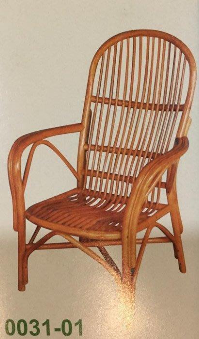 8號店鋪 森寶藝品傢俱企業社 B-28 籐製 籐椅 系列031-1 籐椅