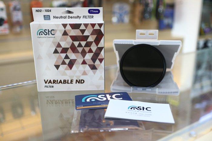 【日產旗艦】台灣製 STC VND 77mm 可調式 減光鏡 ND2-ND1024 可調減光鏡 公司貨 送拭鏡筆