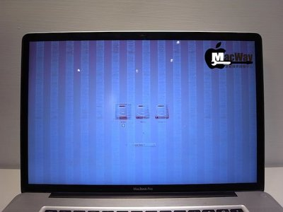 [台中 麥威蘋果] MacBook Pro 15吋 17吋 A1286 A1297 開機白屏 雜訊 破圖 顯卡關閉!!!