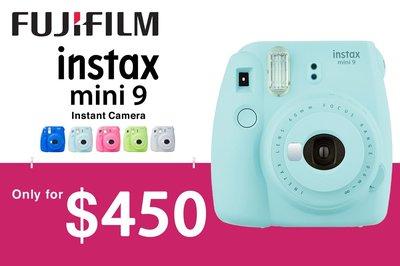 [DJS COMMERCE] Fujifilm Instax mini 9 Ice Blue 富士即影即有相機只需 $450 咋,快啲嚟搶購啦‼️