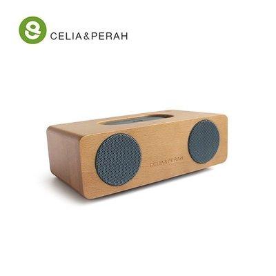 (免運) CELIA&PERAH M2 無線藍牙高傳真 實木音響 (山毛櫸焦糖色)