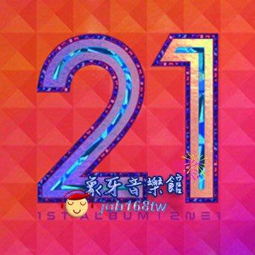 【象牙音樂】韓國人氣團體-- 2NE1 Vol. 1 - To Anyone