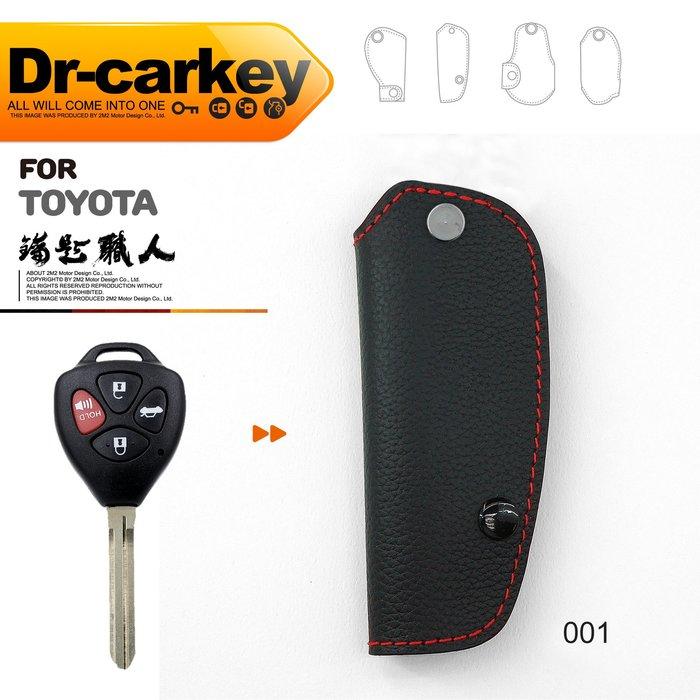 【鑰匙職人】TOYOTA Camry  豐田汽車 傳統鑰匙皮套 晶片鑰匙皮套 汽車百貨