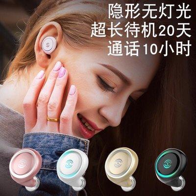 【新款迷你隱形藍芽耳機】A4超小隱形4.1 無線藍牙耳機 超長待機 掛耳式 迷你耳機 無線藍芽耳機 運動開車通用