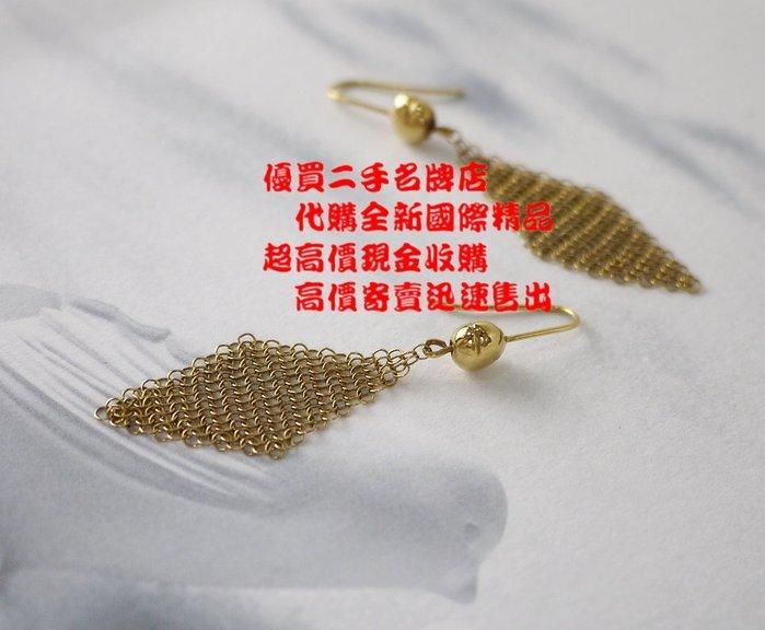 優買二手精品名牌店TIFFANY & CO.蒂芬妮 黃K 18K金 750 K 金 設計師 編織 流蘇 針式 耳環 美品