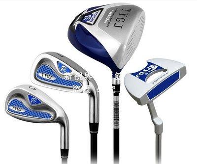 【新視界生活館】TYGJ正品 高爾夫球桿 男士半套桿 練習桿 初學者套桿 4支裝