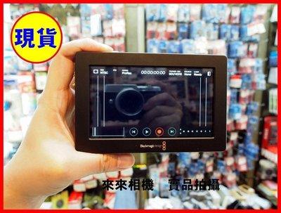 來來相機 Blackmagic Video Assist 專業級 5吋 監視器 螢幕 公司貨