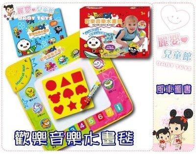麗嬰兒童玩具館~風車圖書-food超人...