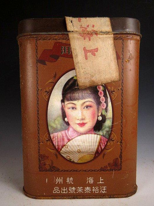 【 金王記拍寶網 】P1560  早期懷舊風中國上海杭州汪裕泰茶號出品 美人圖 老鐵盒裝普洱茶 諸品名茶一罐 罕見稀少~