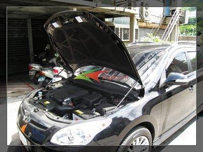 [HighLine 惠霖精品]Hyundai I30 IX35 Elantra Matrix 引擎蓋氮氣撐桿