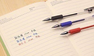 【85 STORE】超好寫0.5mm 中性筆 黑筆 滾珠筆 原子筆 黑色筆 文具 文具用品  辦公室用筆 水性筆