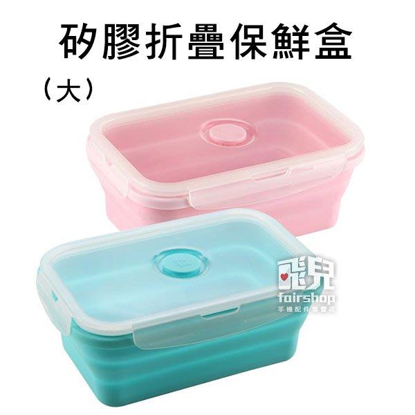 【碰跳】矽膠折疊保鮮盒 (大) 摺疊飯盒 摺疊 折疊 收納 環保 飯盒 便當盒 省空間 密封 保鮮盒 77 1