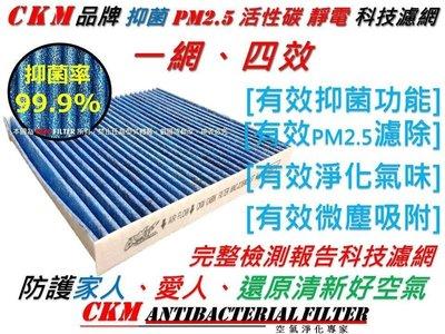 抑菌 PM2.5 活性碳 靜電 冷氣濾網 冷氣濾網 Fit2 Fit2.5 Fit3 Fit3.5 HR-V CRV5