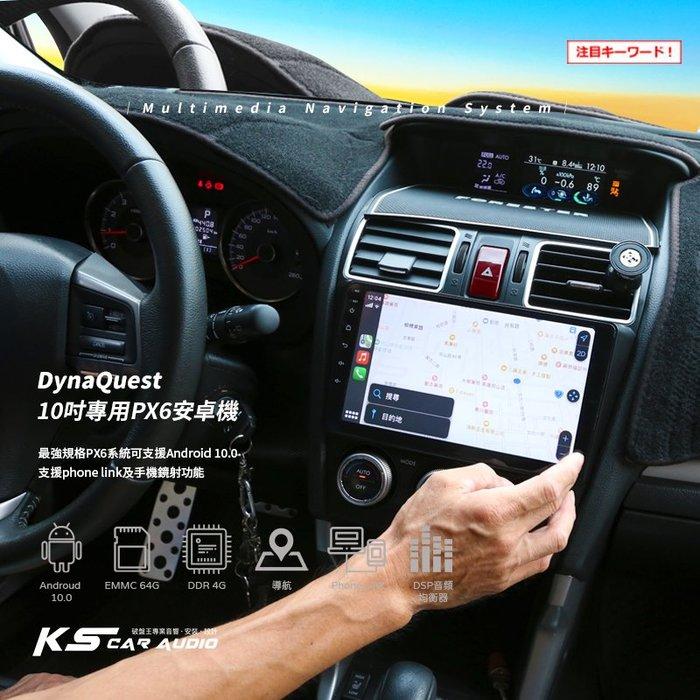 M1Q 森林人 Forester XT DynaQuest PX6高端安卓機 Phone link DMV-1001A