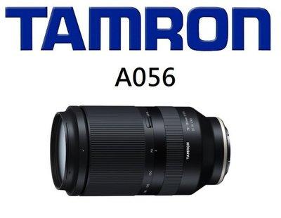名揚數位【私訊來電享優惠+免運】TAMRON 70-180mm F2.8 DiIII VXD A056 一年保固 公司貨