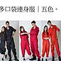 全新連身工作服 工作褲 工作鞋 安全鞋  台灣製MIT  請至各顏色賣場下標! 全館3件免運費
