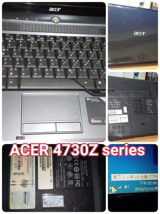 【手機寶藏點】 ACER 4730Z series 9成新 少用 15吋 優品 深藍 (鴻EL)