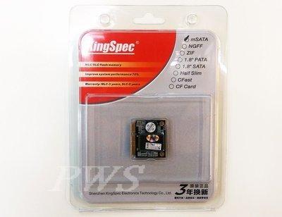 ☆【KingSpec mSATA SSD 256G 固態硬碟 SSD 256GB 】☆半高 Half Slim Size