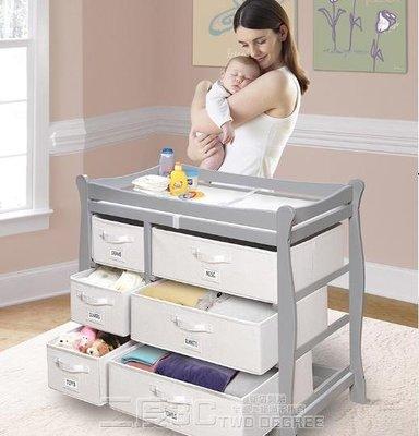 【蘑菇小隊】多功能尿布台 貝爵嬰兒尿布台實木換尿布架嬰兒護理台洗澡按摩台送尿布墊安全帶  DF  免運-MG72577