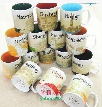 美學106薄利多銷 上市 美國星巴克城市杯馬克杯陶瓷咖啡杯 多款 法國和巴❖2541