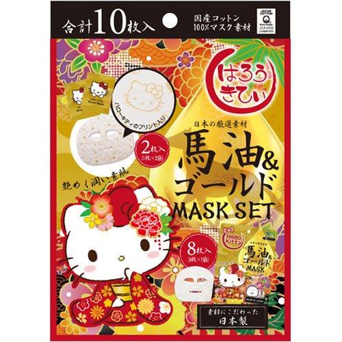 日本製 Hello Kitty  面膜 8+2 10枚入  三款可選 小日尼三 現貨免運費 不必等