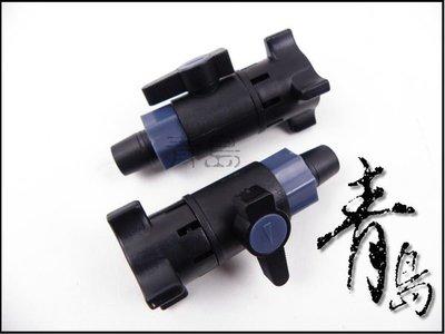 A。。。青島水族。。。KW005144中國ASTRO阿姆斯壯--二代圓桶(零配件)==快速接頭(2入)2210用