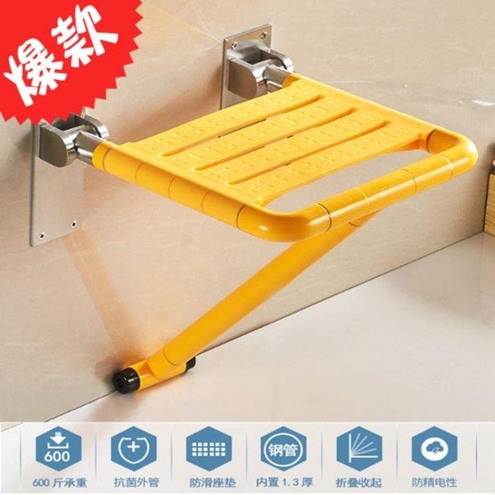 壁掛式穩固座椅腳凳簡易玄關椅無障礙墻壁椅穿鞋椅洗澡室墻凳成人WY