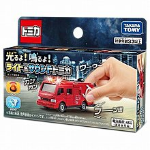 TOMY TOMICA 4D 消防車