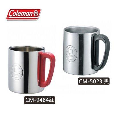 【大山野營】附鉤環 Coleman CM-5023 CM-9484 不鏽鋼斷熱杯/300 300cc 隔熱杯 啤酒杯