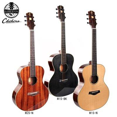 【民族乐器】2018新款上市38寸迷你吉他云杉/桃花芯單板吉他 H3857D